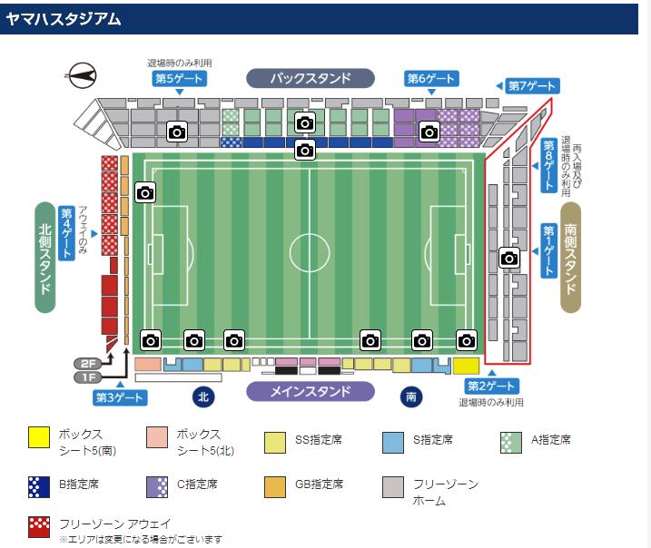 ジュビロ磐田ヤマハスタジアム座席図