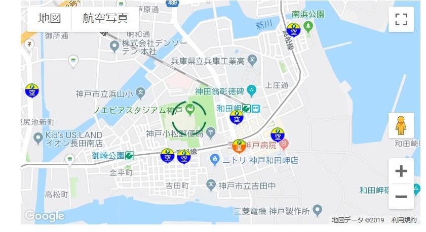 ノエビアスタジアム神戸周辺の三井のリパーク駐車場