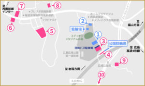 エディオンスタジアム広島駐車場