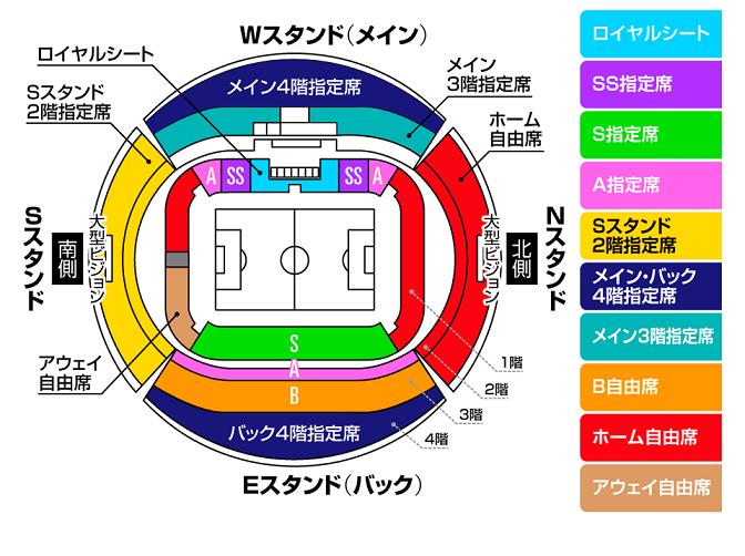 グランパス豊田スタジアムチケット座席