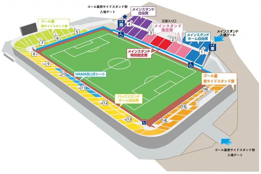 横浜FC座席図